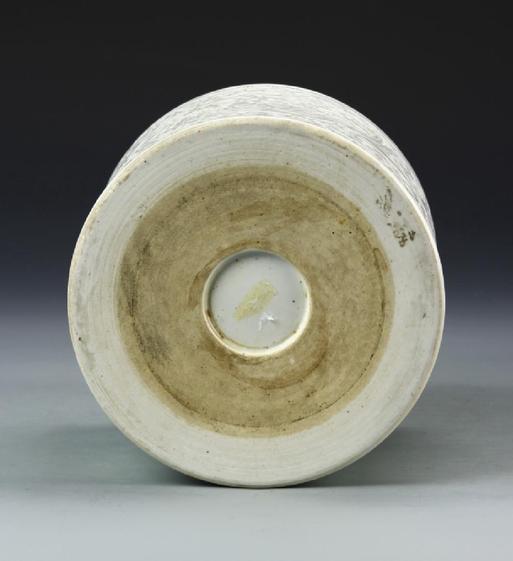 Chinese Celadon Brush Pot - 5