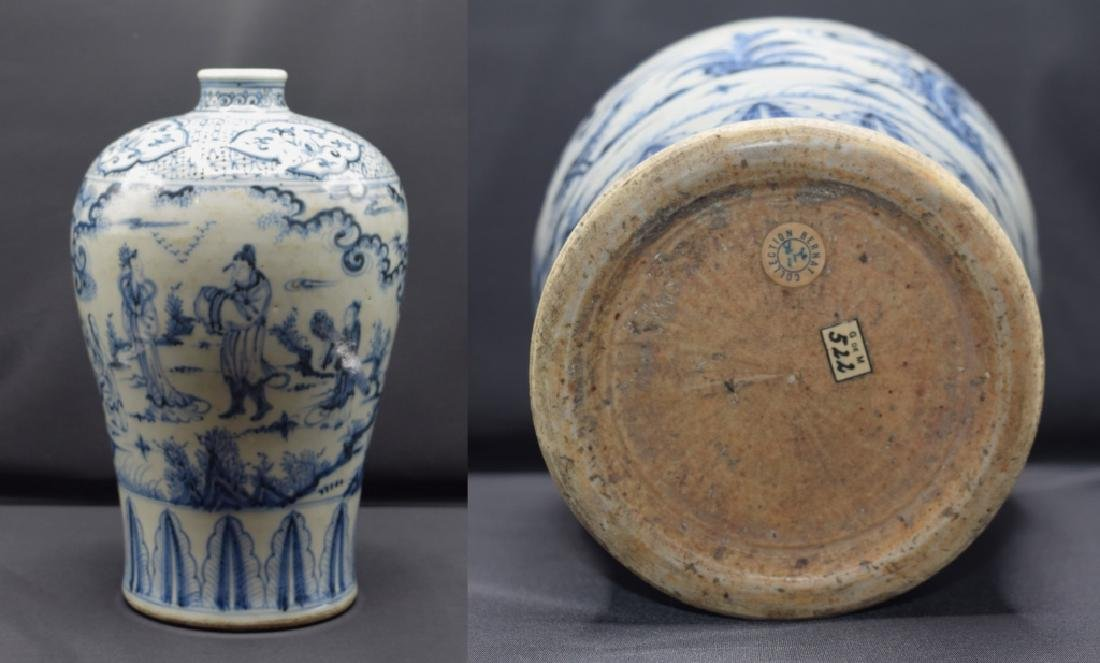Chinese Ming Period Blue and White Vase