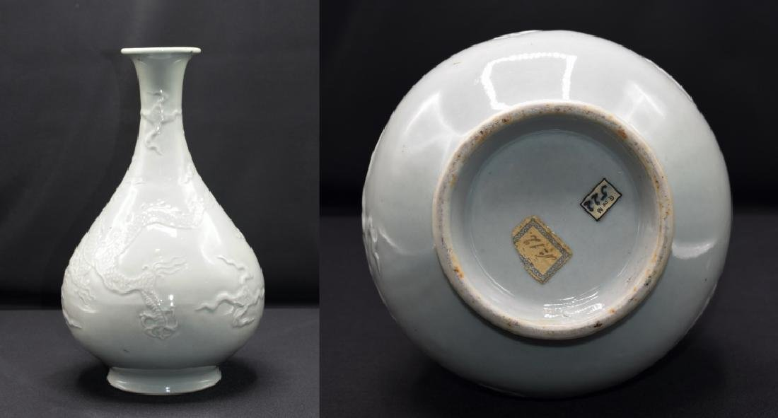Chinese Ming Dynasty Tian-Bai Glazed Vase