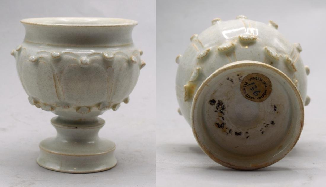 Chinese Song Dynasty Ding Ware Censer