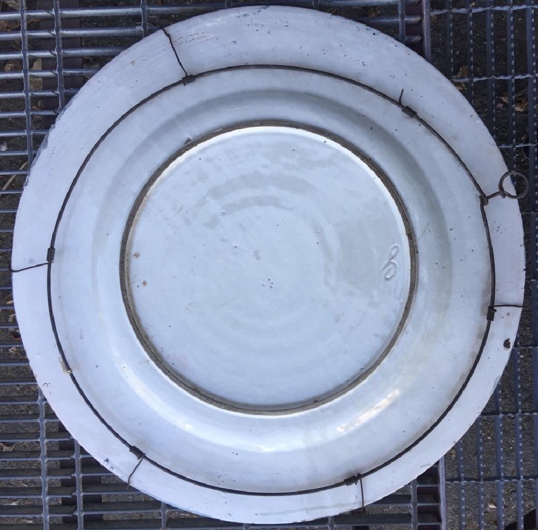 Massive Antique Italian Urbino Platter - 2