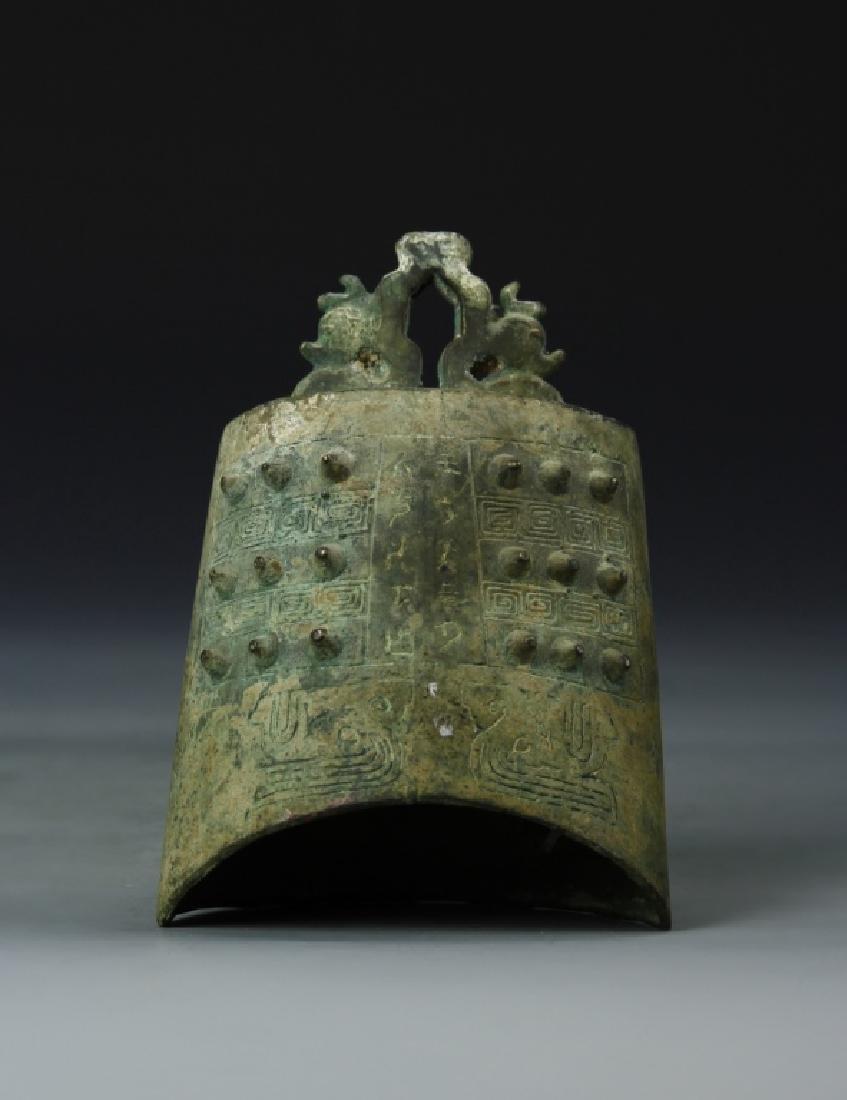 Chinese Bronze Bell