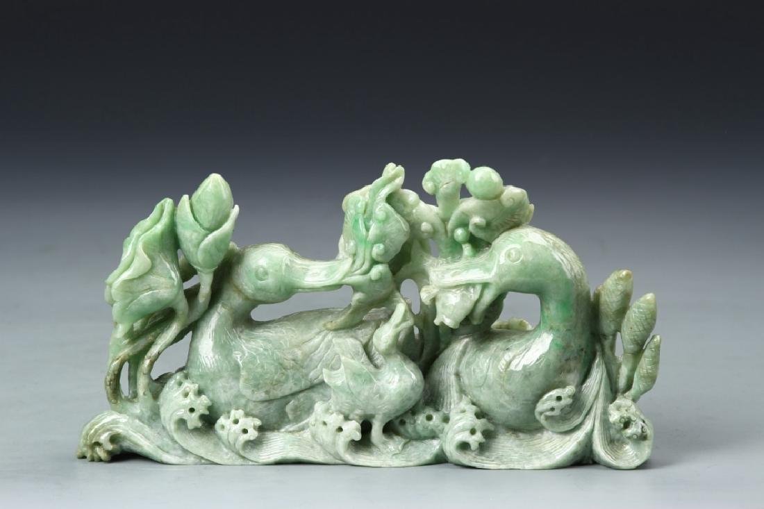 Chinese Jadeite Duck Boulder - 2
