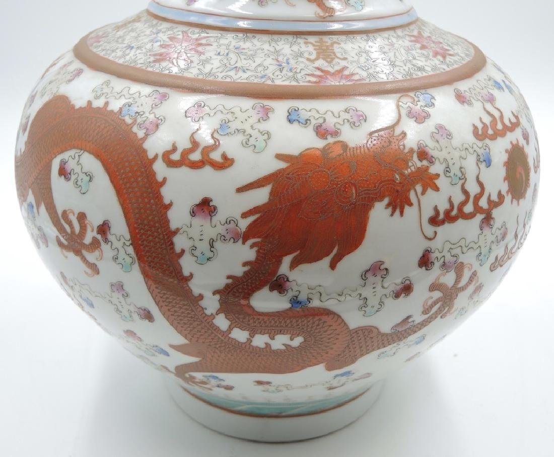 Chinese Famille Rose Dragon Vase - 4