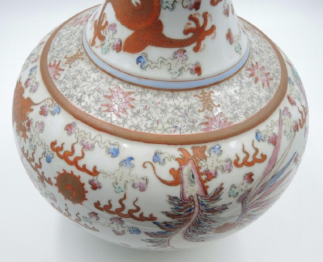 Chinese Famille Rose Dragon Vase - 5