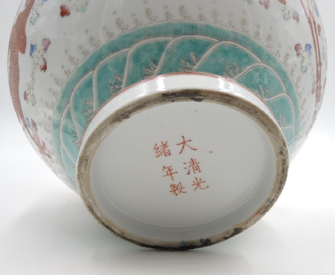 Chinese Famille Rose Dragon Vase - 6