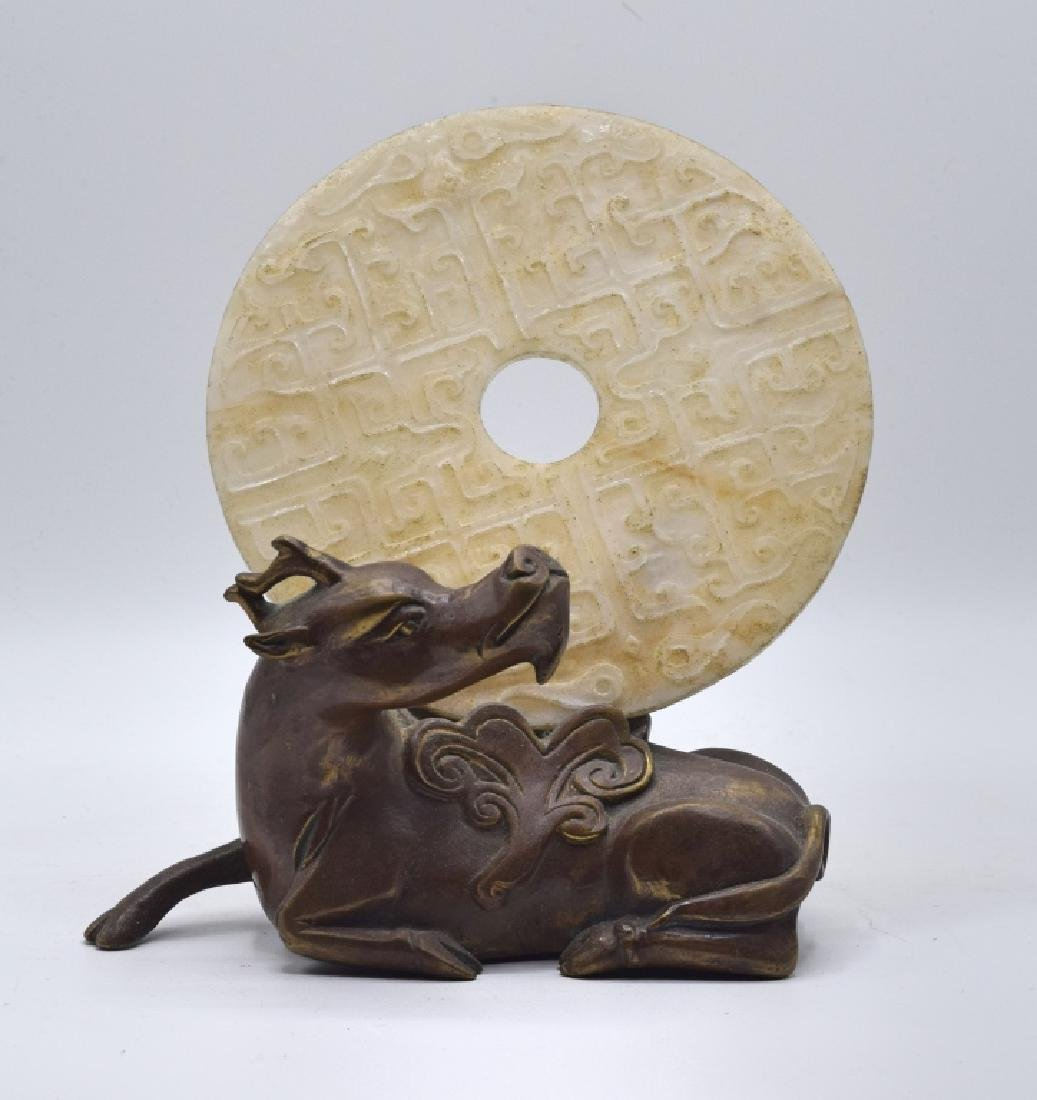 Antique Chinese Carved Jade Round Plaque
