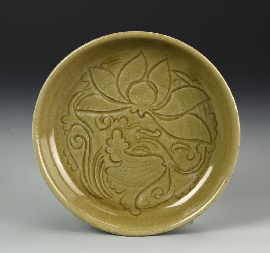 Chinese Yaozhou Ware Plate