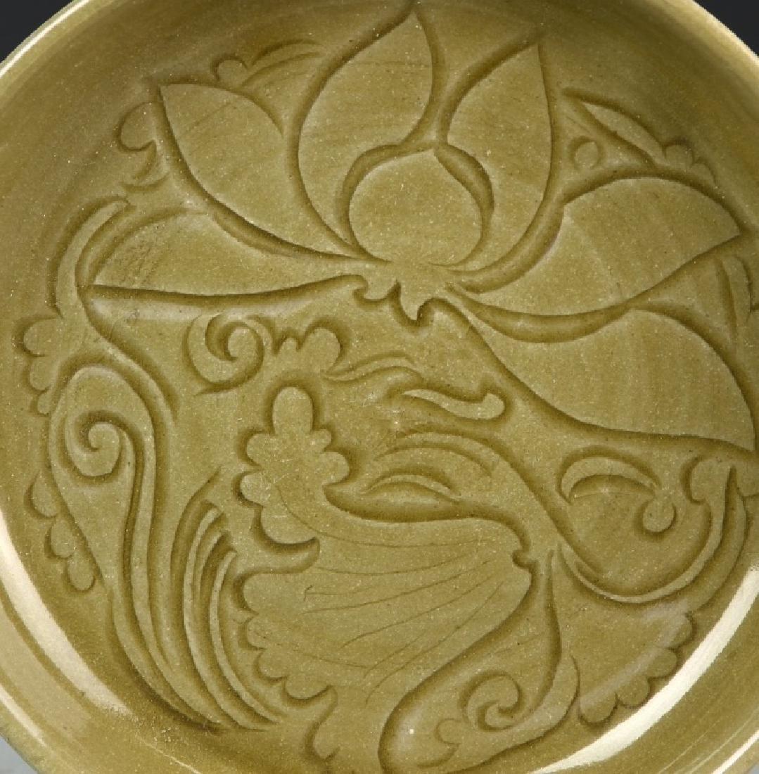 Chinese Yaozhou Ware Plate - 2