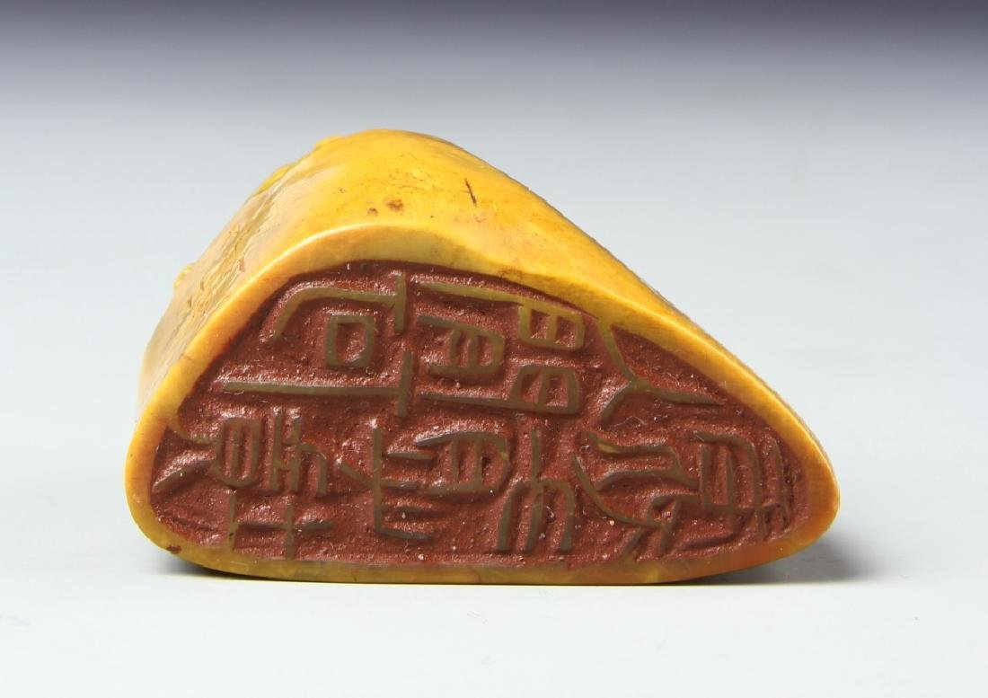 Chinese Seal Chop - 3