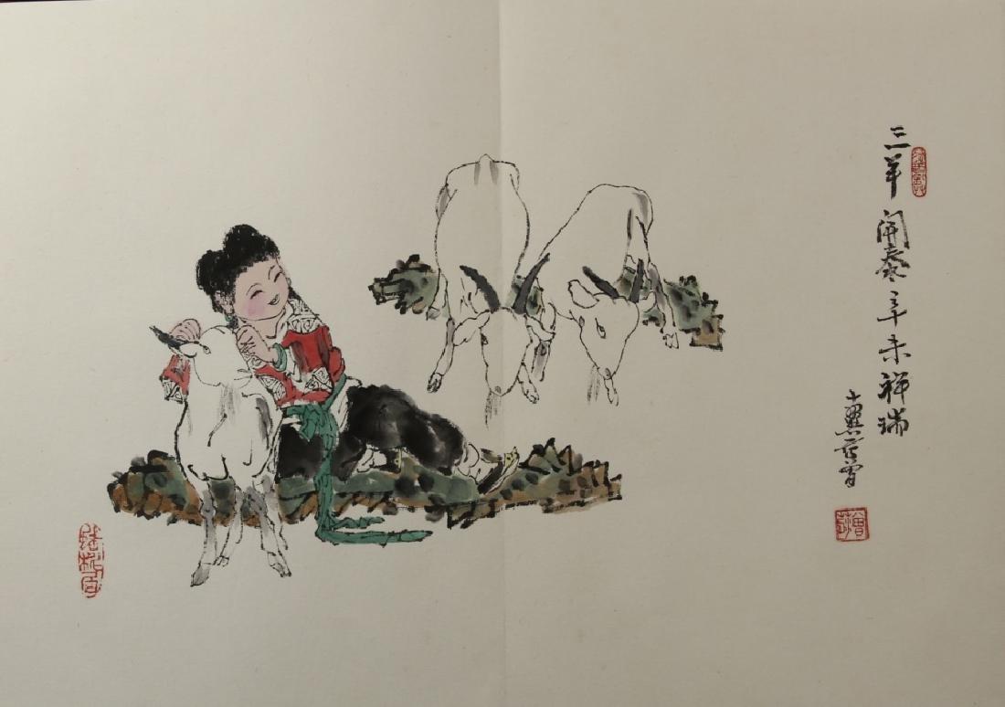 Chinese 10 Leaf Album, signed Fan Zeng