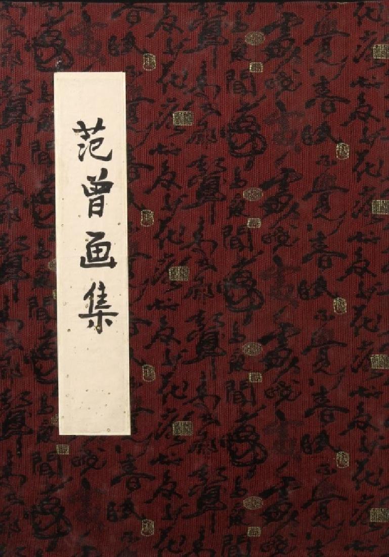 Chinese 10 Leaf Album, signed Fan Zeng - 3