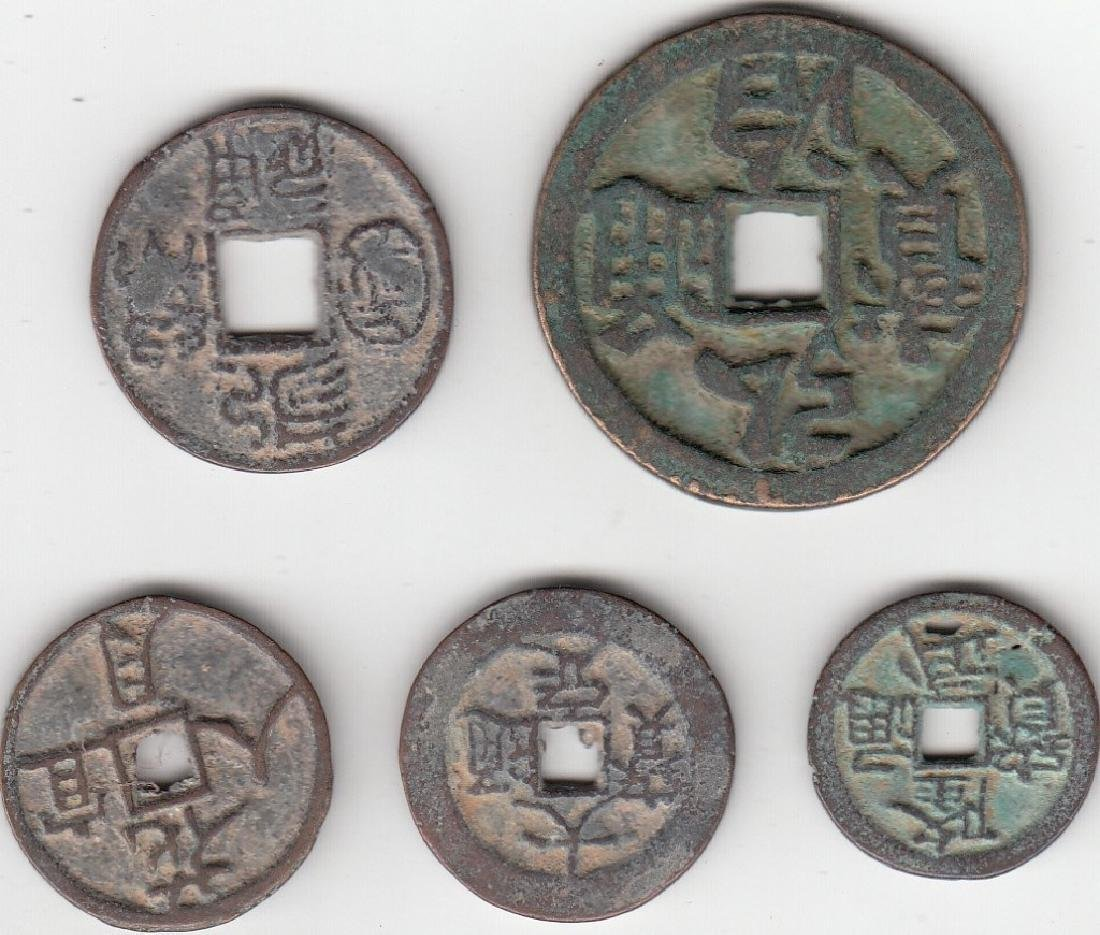 Five Chinese Antique Coins