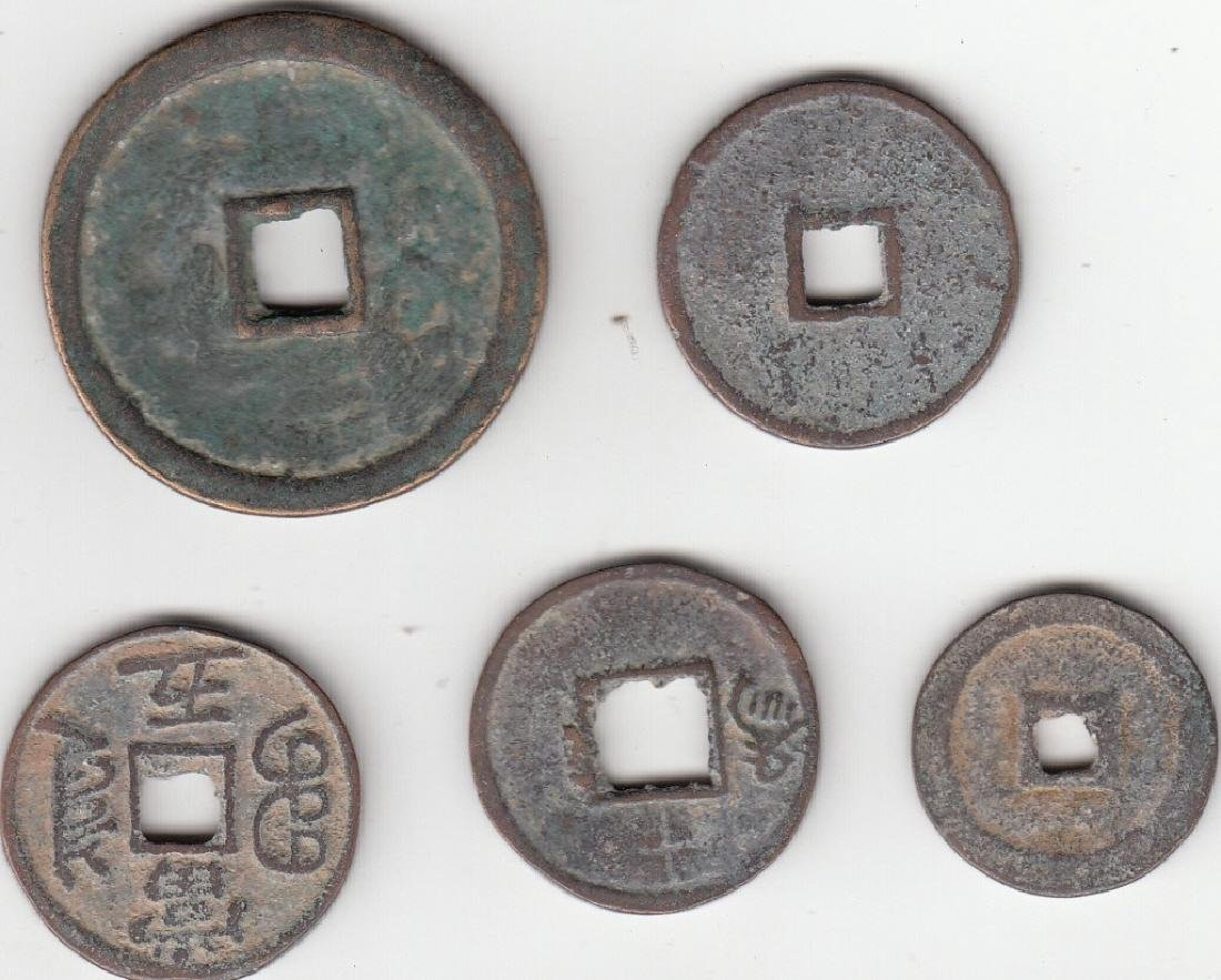 Five Chinese Antique Coins - 2