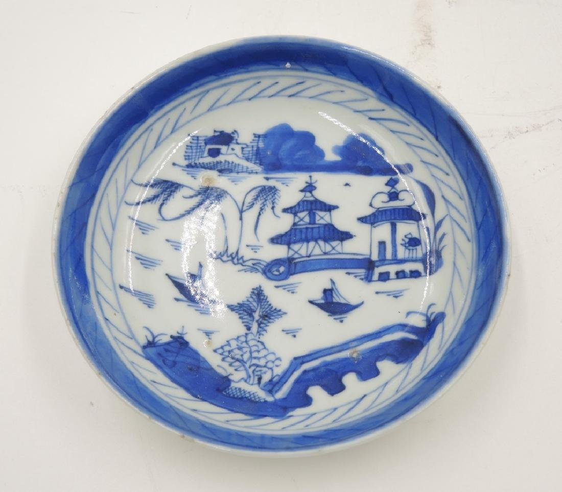 Two Chinese Blue and White Dishes - 2