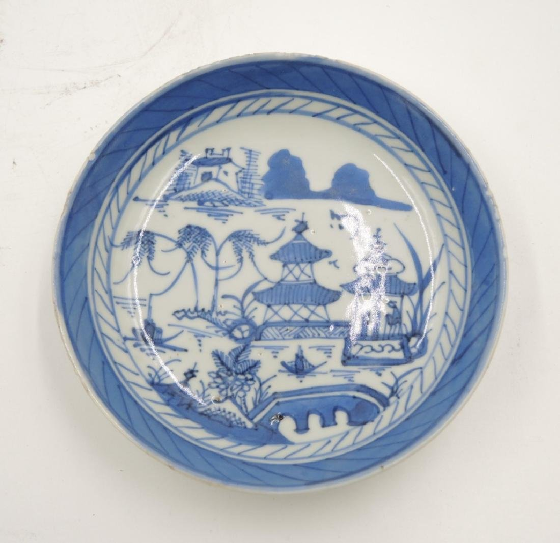 Two Chinese Blue and White Dishes - 3