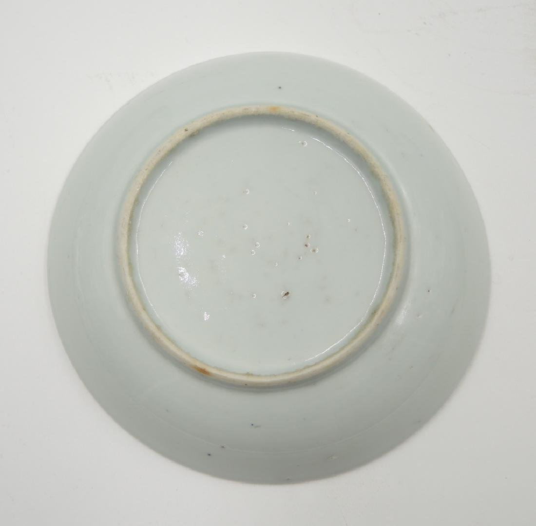 Two Chinese Blue and White Dishes - 4