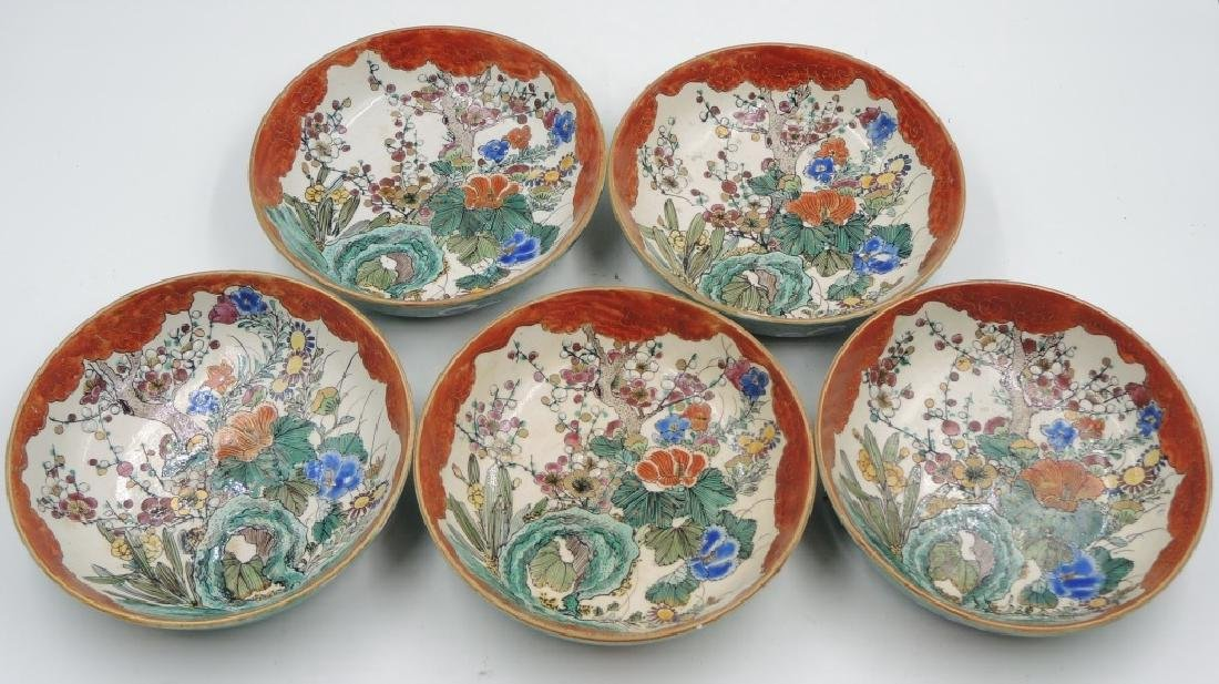 Set of Five Japanese Dishes