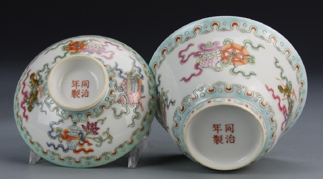 Pair of Chinese Famille Rose Bowls - 4