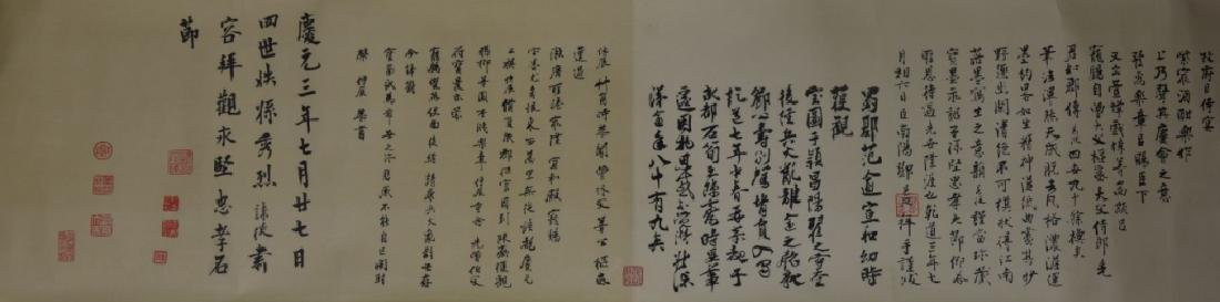 Chinese Scroll of Painting and Calligraphy - 10