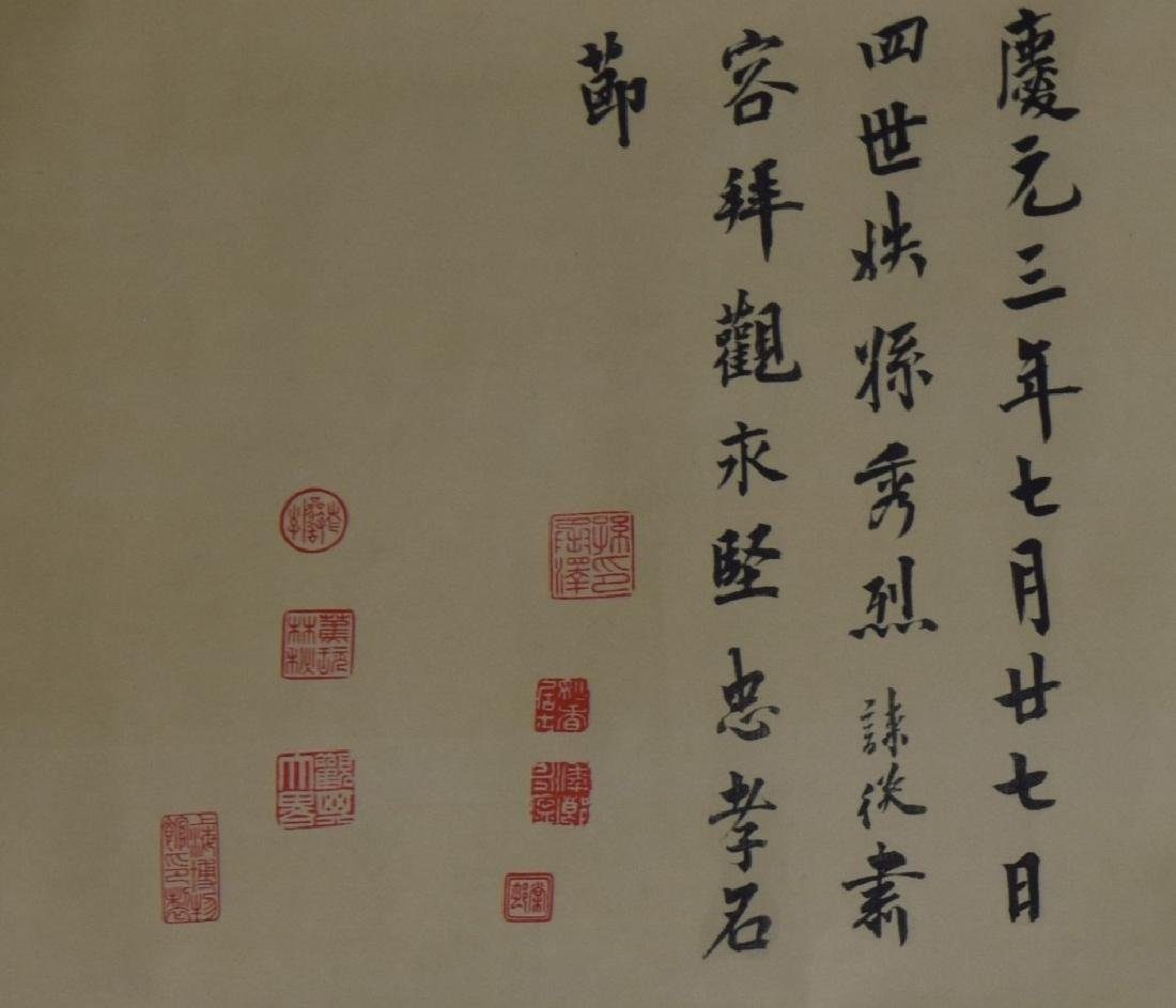 Chinese Scroll of Painting and Calligraphy - 11