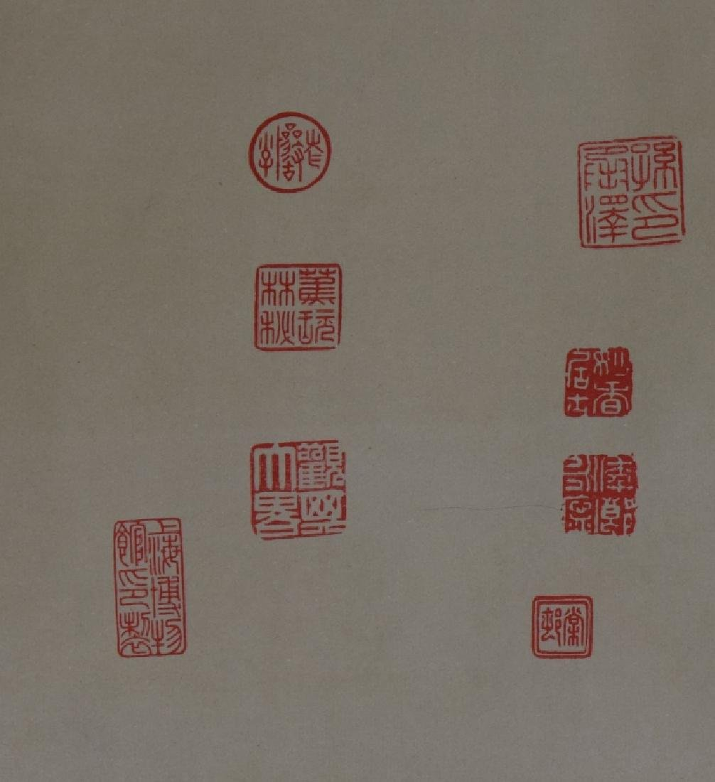 Chinese Scroll of Painting and Calligraphy - 12