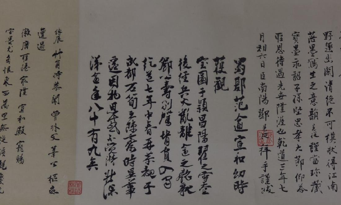 Chinese Scroll of Painting and Calligraphy - 13
