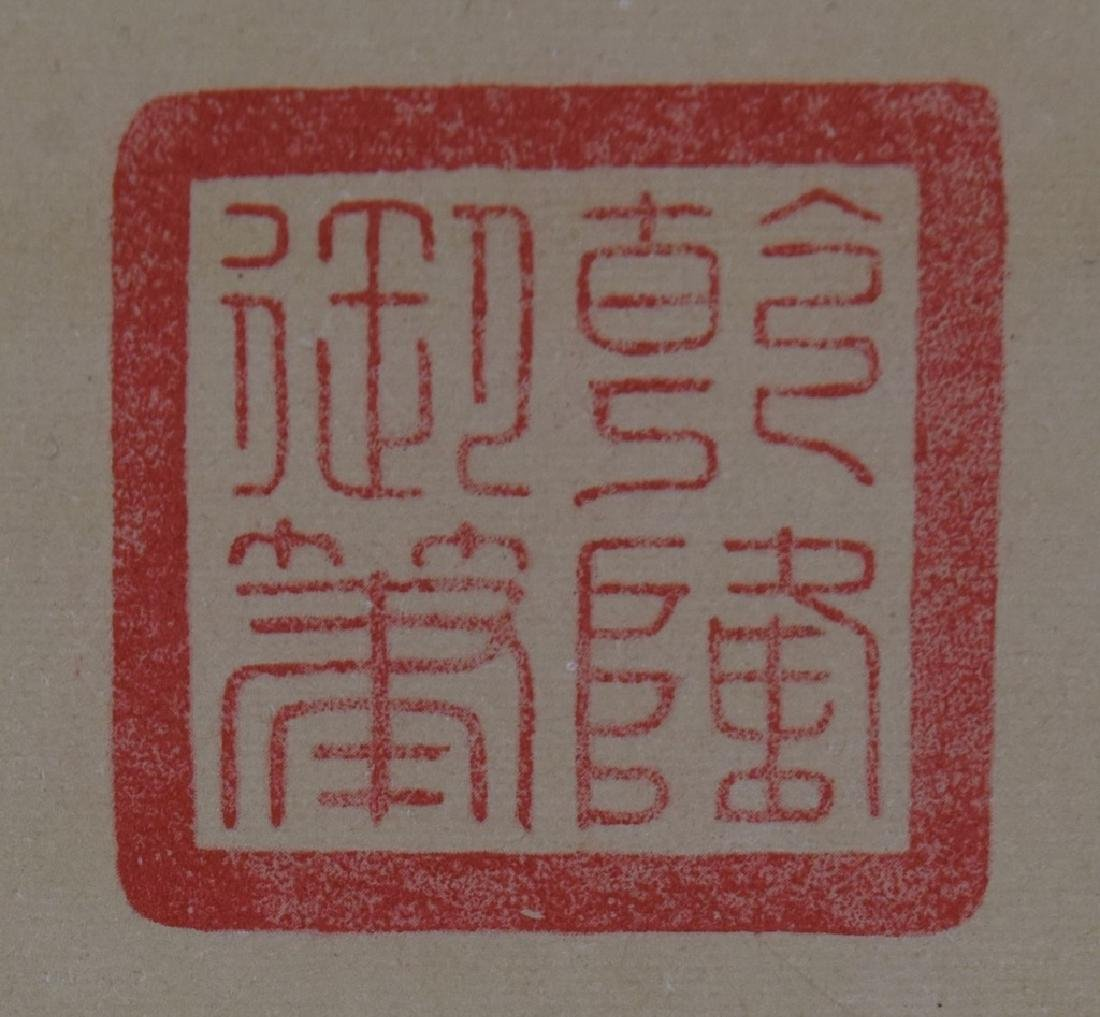 Chinese Scroll of Painting and Calligraphy - 14