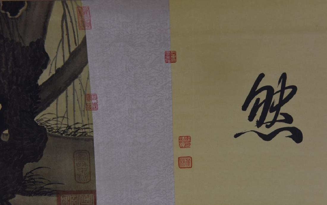Chinese Scroll of Painting and Calligraphy - 15