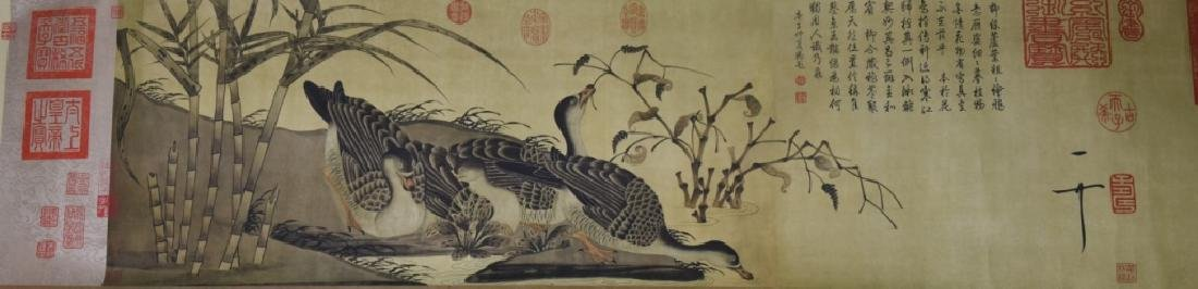 Chinese Scroll of Painting and Calligraphy
