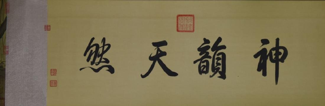 Chinese Scroll of Painting and Calligraphy - 2