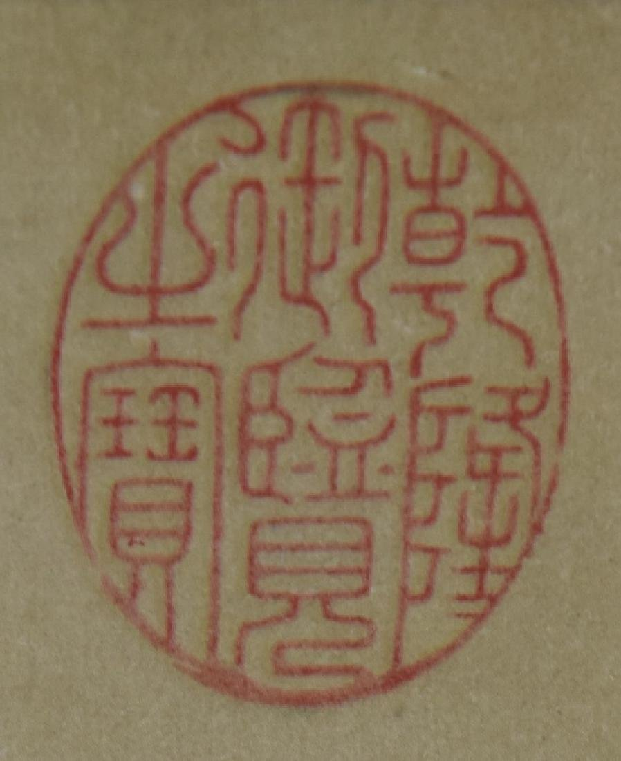 Chinese Scroll of Painting and Calligraphy - 4