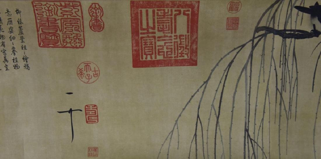 Chinese Scroll of Painting and Calligraphy - 5
