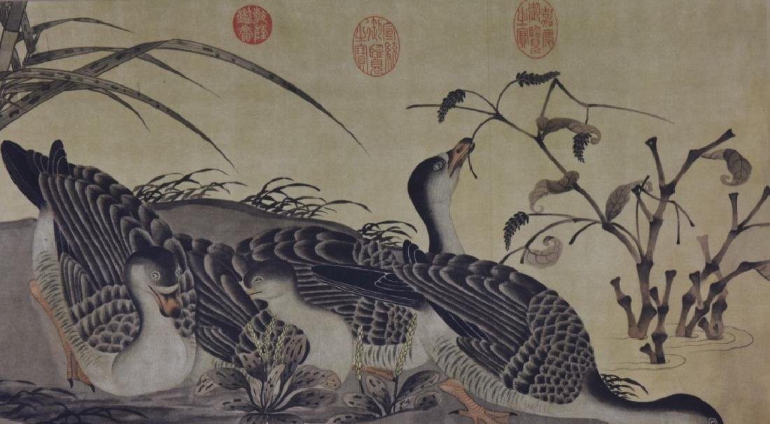Chinese Scroll of Painting and Calligraphy - 6