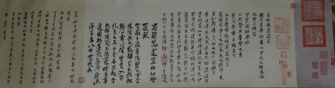 Chinese Scroll of Painting and Calligraphy - 7