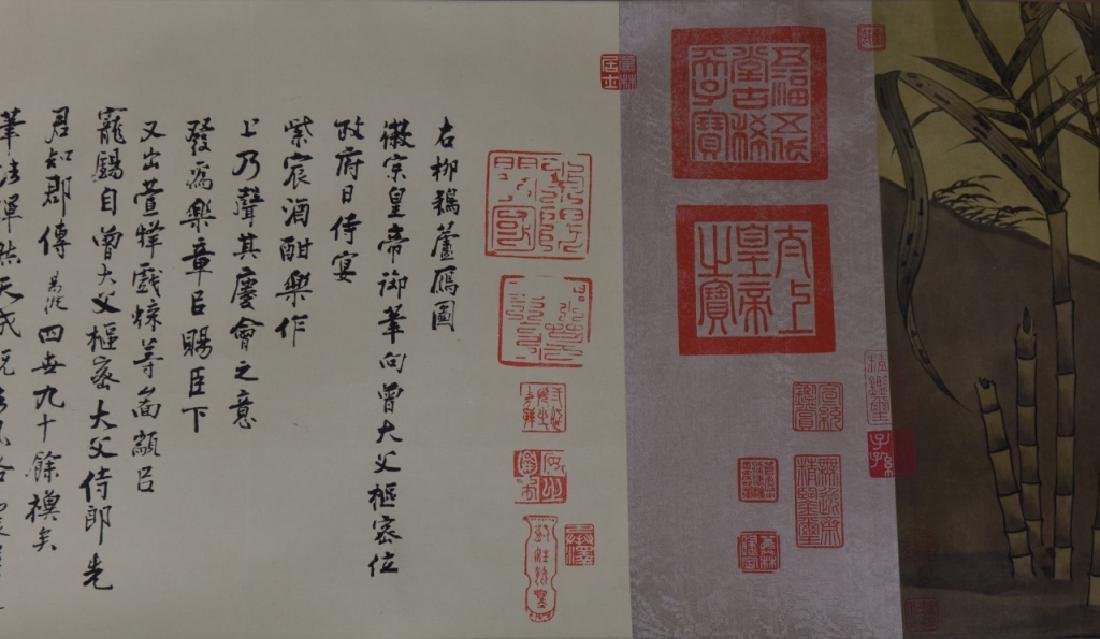 Chinese Scroll of Painting and Calligraphy - 8
