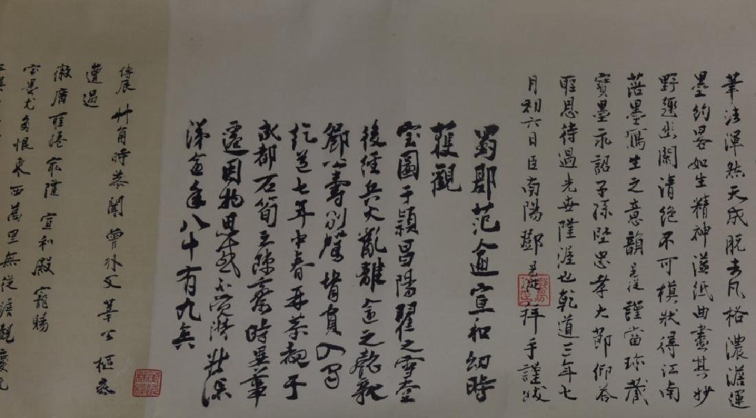 Chinese Scroll of Painting and Calligraphy - 9