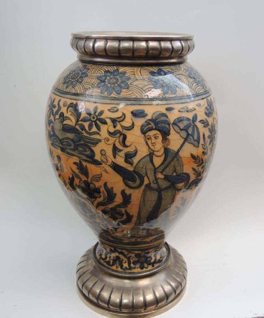 Antique Porcelain and Pottery Persian Vase