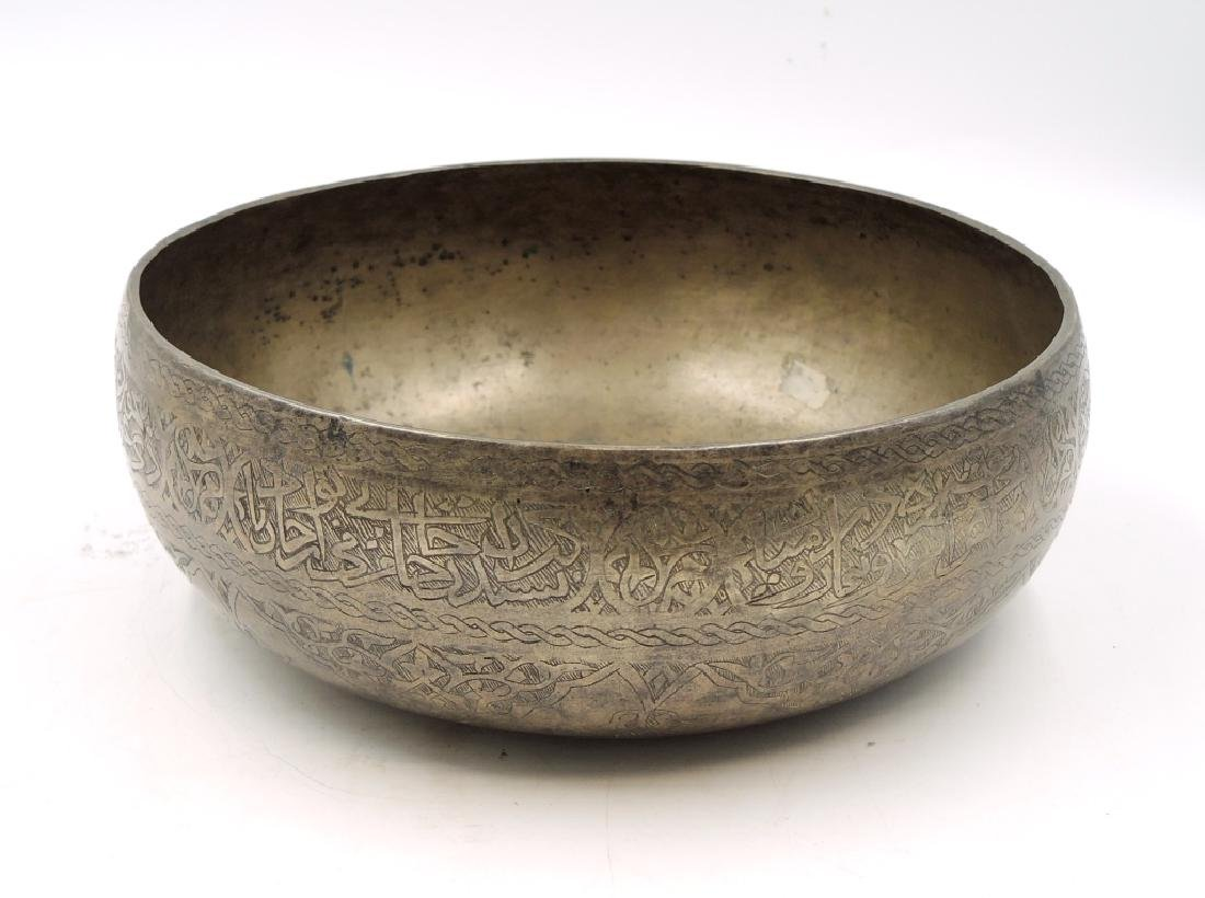 Islamic Bowl
