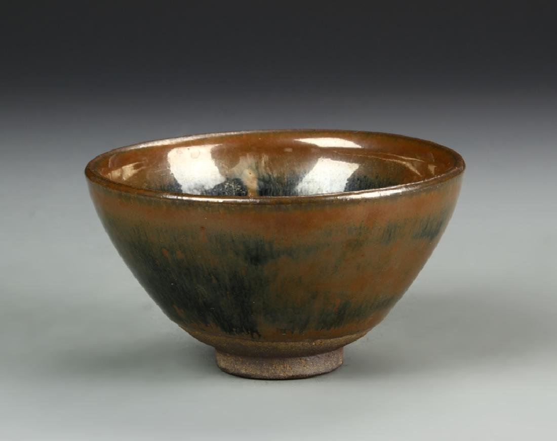 Antique Chinese Jian Ware Bowl