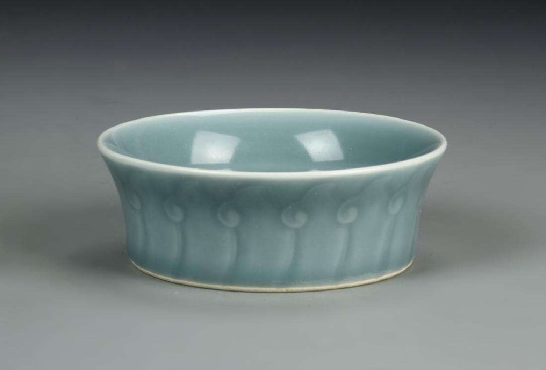 Chinese Celadon Brush Washer