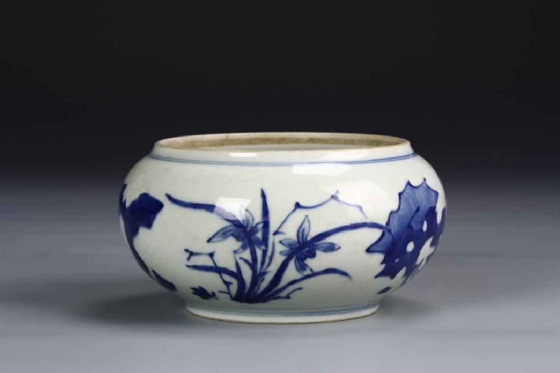 Chinese Blue and White Brush Washer