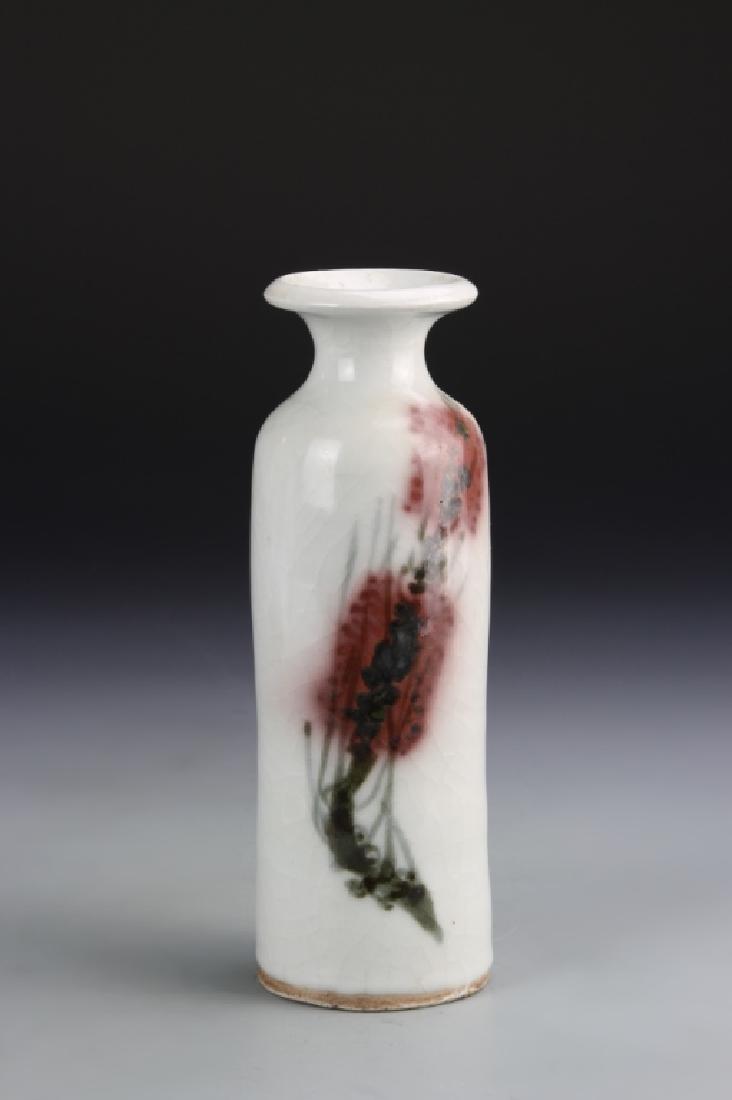 Antique Chinese Porcelain Wine Bottle