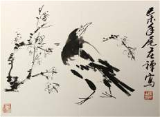 Portfolio of Chinese Paintings