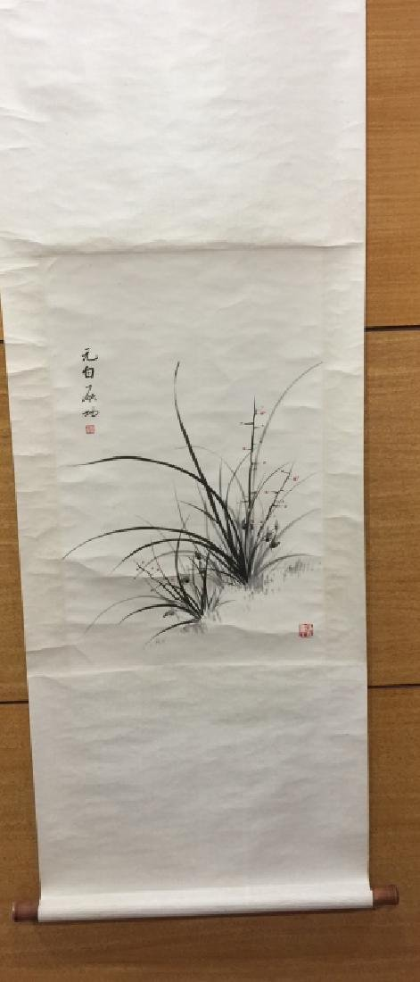Chinese Scroll Painting, Qi Gong