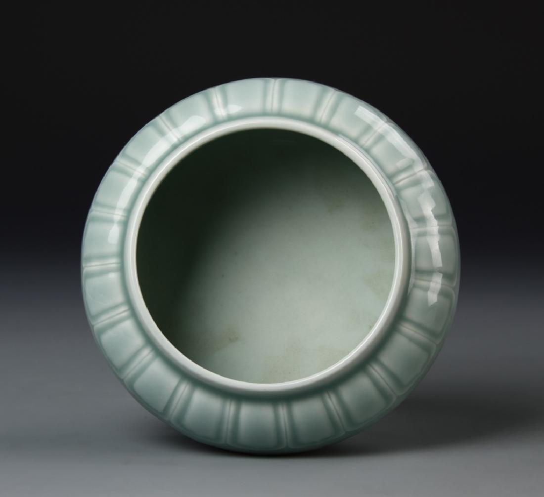 Chinese Celadon Water Pot - 10
