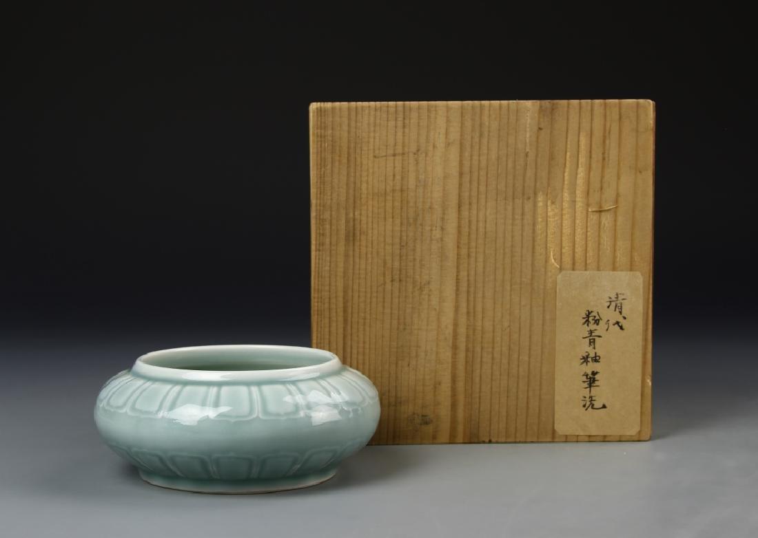 Chinese Celadon Water Pot