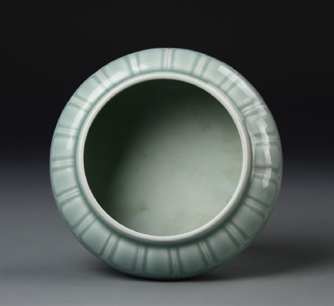 Chinese Celadon Water Pot - 4