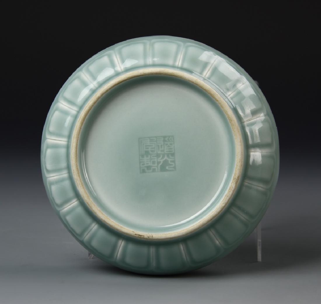 Chinese Celadon Water Pot - 5
