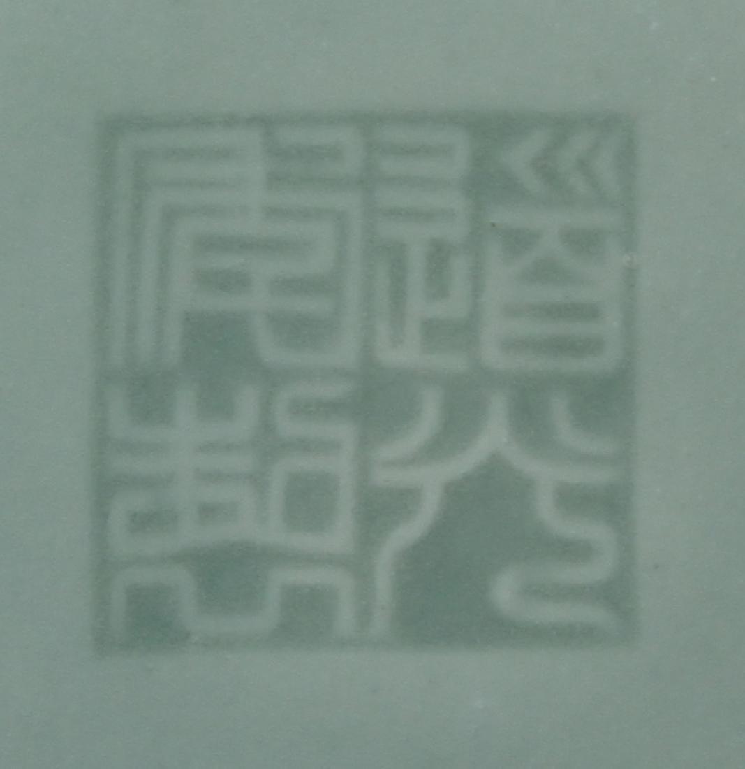Chinese Celadon Water Pot - 6